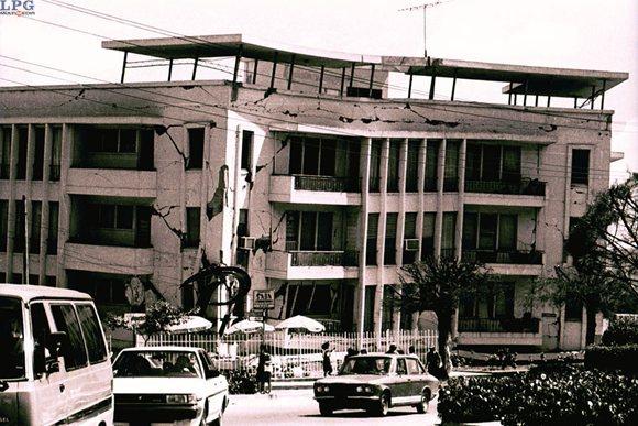 Terremoto de 1986 San Salvador 2